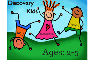 Discovery Kids Makerspace : August 25 @ 10:00 AM